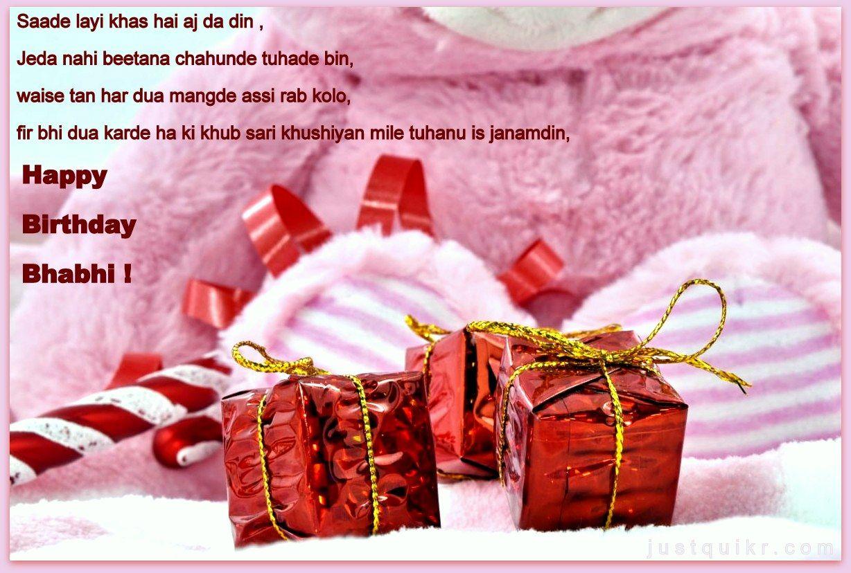 Birthday Wishes For Bhabhi Best Birthday Wishes Birthday Wishes Wish You Happy Birthday