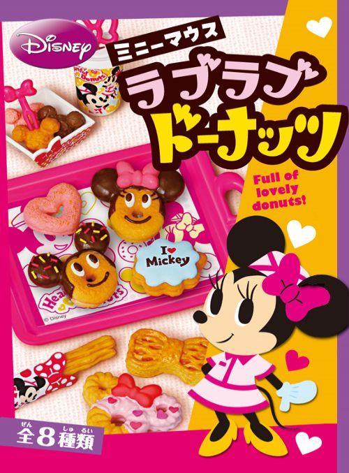Re-Ment Disney Mini Happy Birthday Cake Minnie Mouse #2