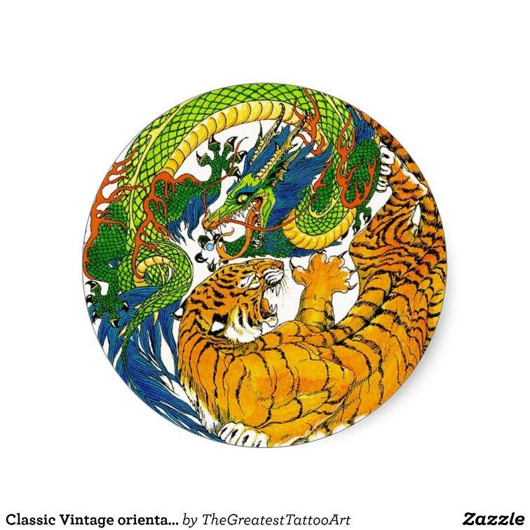 Classic vintage oriental yin yang dragon tiger art stickers
