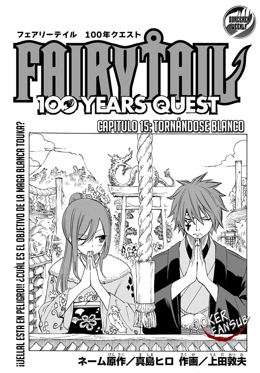 Fairy Tail 100 Years Quest Capitulo 15 Page 2 Fairy
