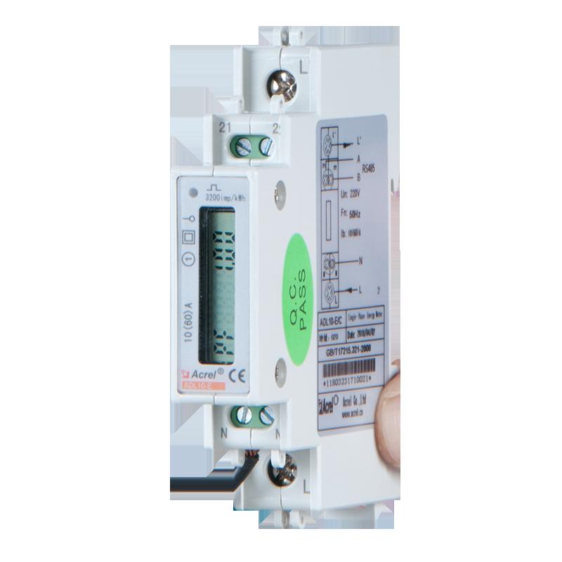 Pin On Energy Meter Power Meter