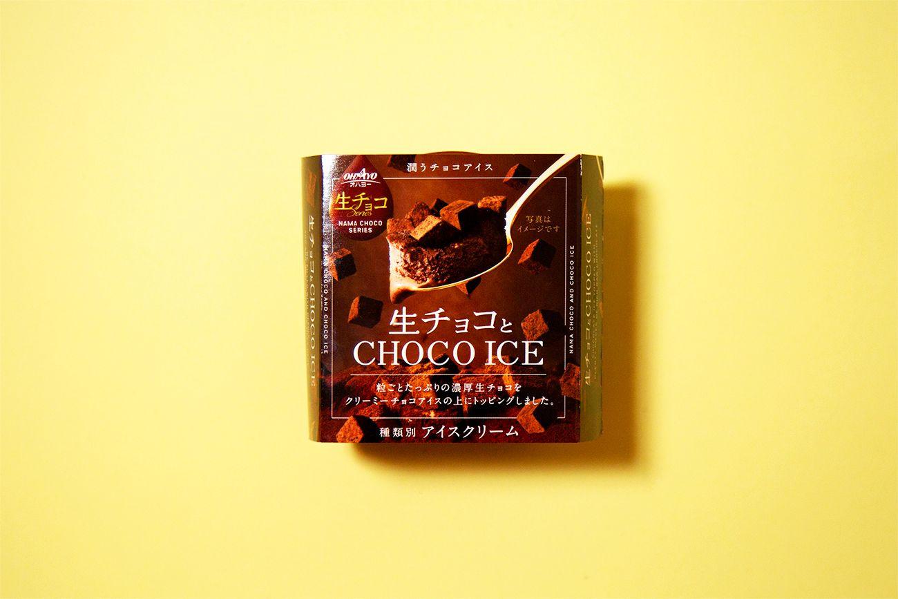 生チョコとCHOCO ICE Package Design / 石黒  篤史 / Atsushi Ishiguro(OUWN)