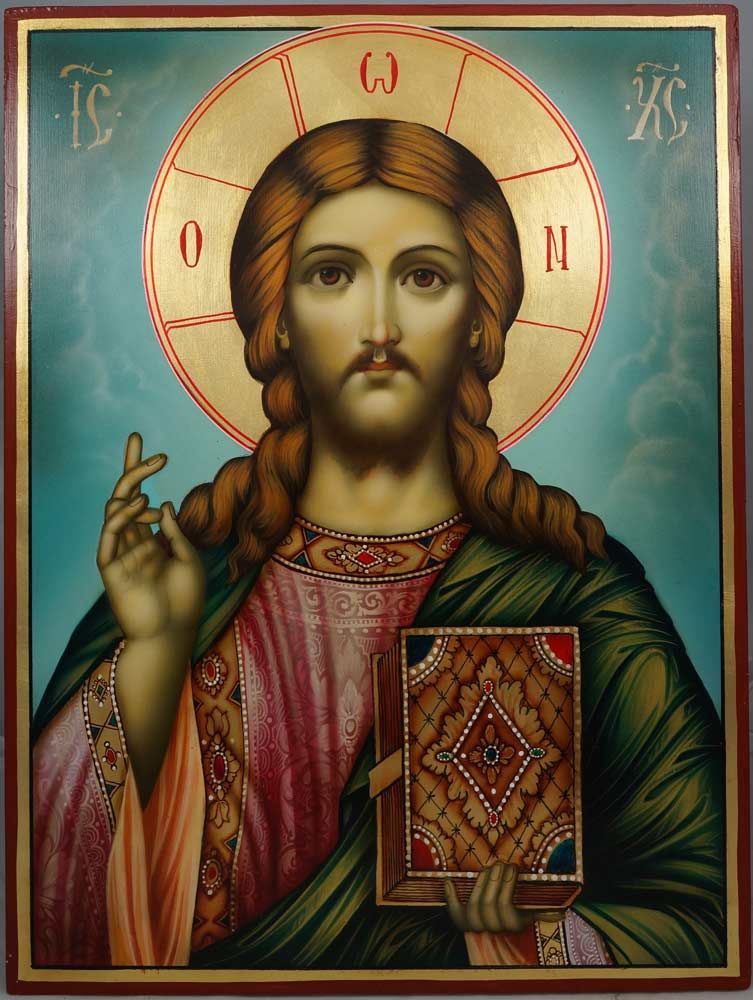 Image result for jesus loves you icon