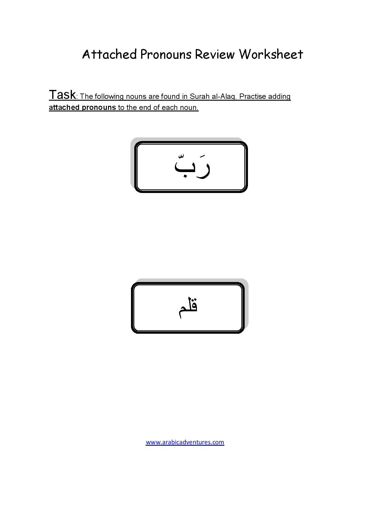 attached pronouns in Arabic worksheet free pdf at www