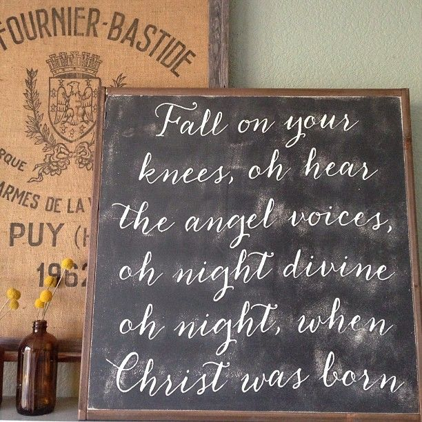 """""""Fall on Your Knees"""" sign by House of Belonging.   Christmas lyrics, Favorite christmas songs ..."""
