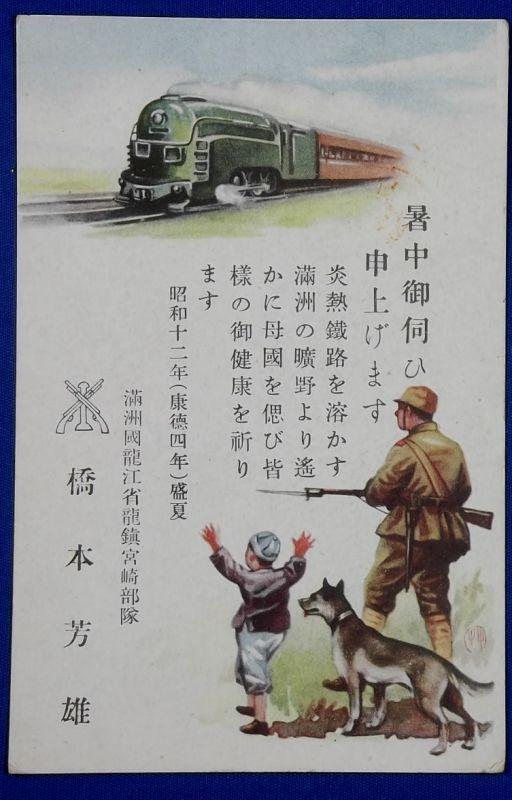 Antique war postcards