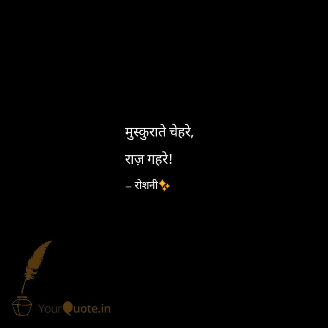 Pin By Anandita On Hehehe Inpirational Quotes Gulzar Quotes
