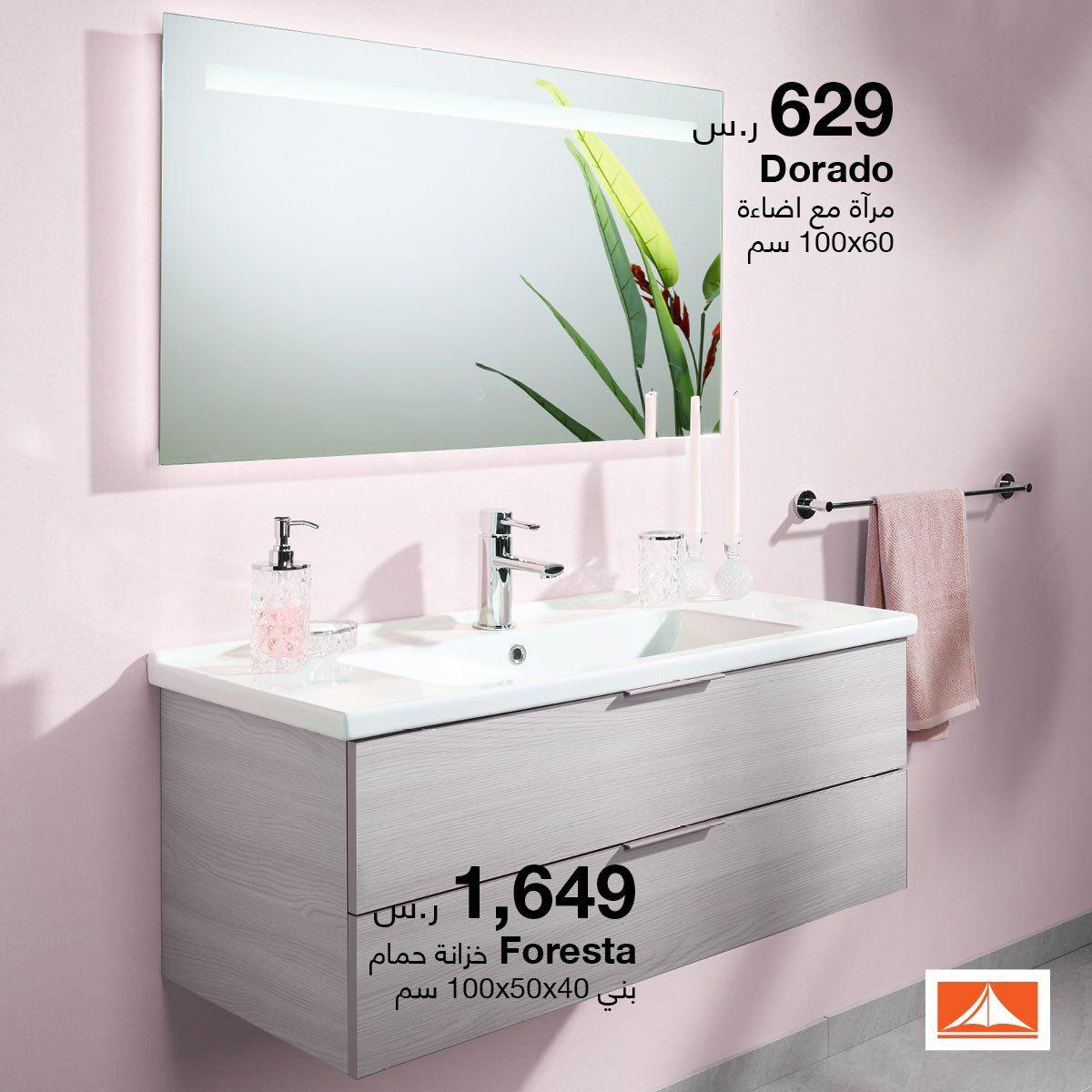 عروض ابيات للسيراميك 31 3 1440 الموافق 24 رجب 1440 Https Www 3orod Today Saudi Arabia Offers Abya Bathroom Mirror Bathroom Lighting Lighted Bathroom Mirror