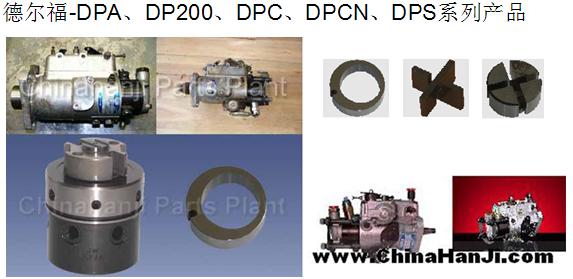 Delphi Common Rail Pump Manual
