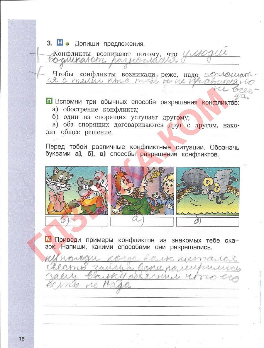 Учебник информатики 10-11 класс семакин хеннер смотреть онлайн параграф
