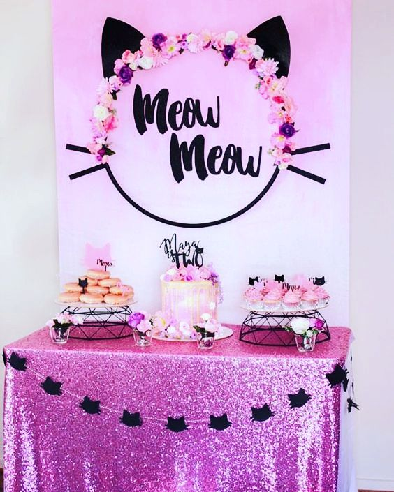 Cat Birthday Party Decor Love The Ombr Background And