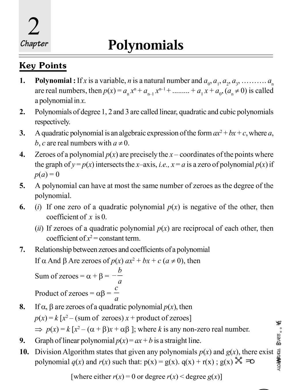small resolution of Class 10 Maths Notes for Polynomials in 2021   Math notes