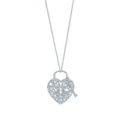 Tiffany filigree heart pendant with key in 18k white gold with tiffany filigree heart pendant with key in 18k white gold with diamonds medium aloadofball Choice Image