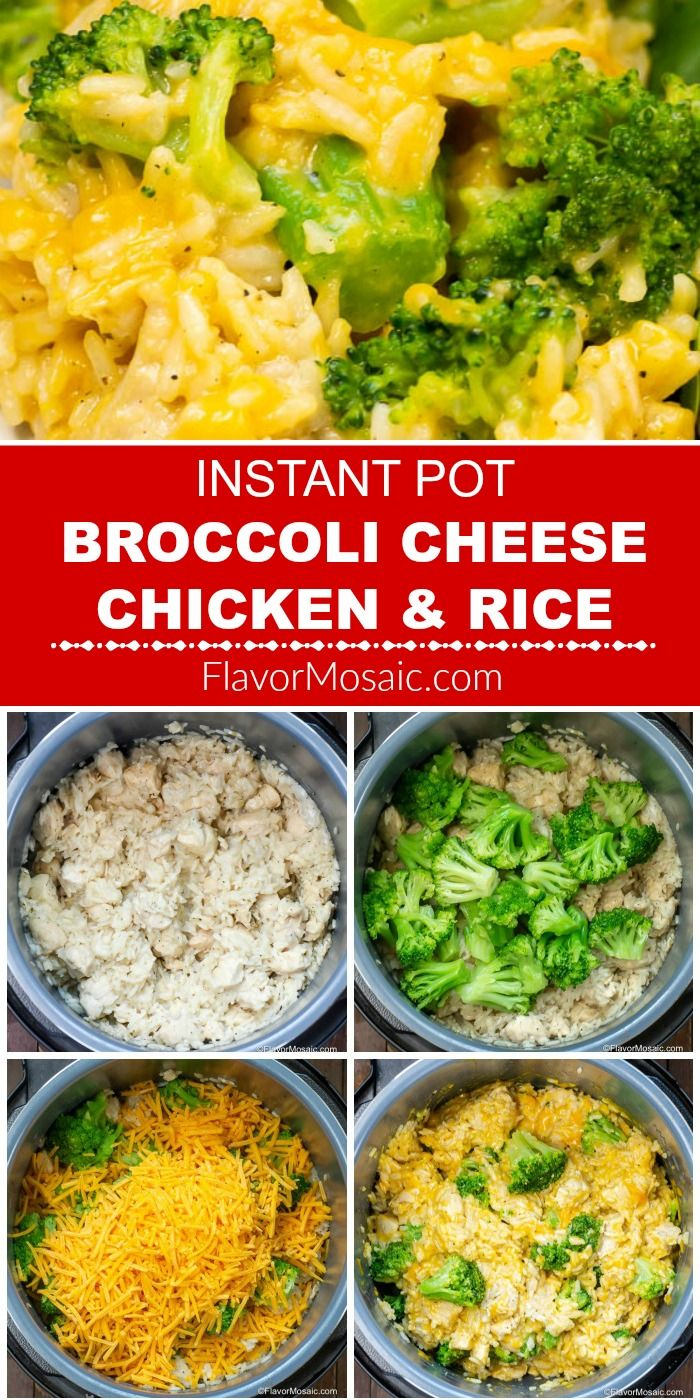 Broccoli Cheese Chicken and Rice Casserole recipe, with ranch seasoning, is pressure cooked in an Instant Pot pressure cooker making it a one-pot meal that is ready in under 30 minutes! #instantpotchickenrecipes