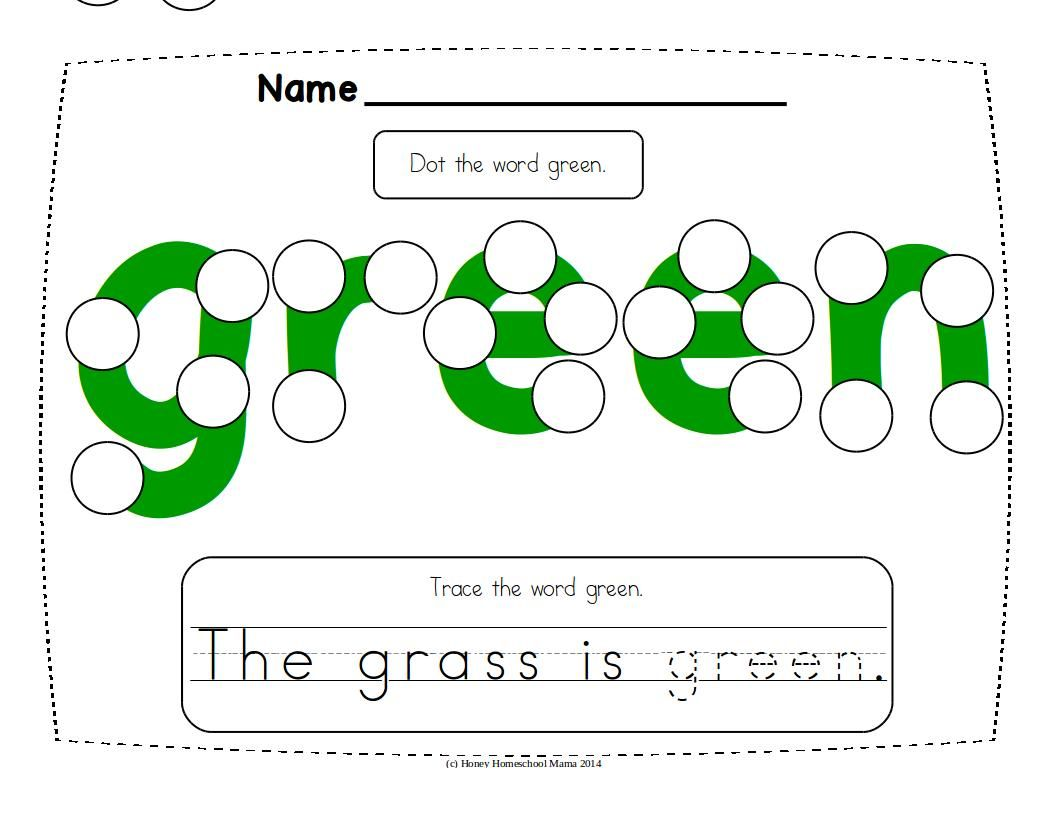 Do A Dot Early Color Word Activity
