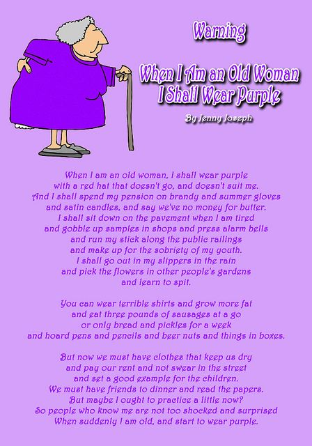 Purple Purple Love Purple All Things Purple