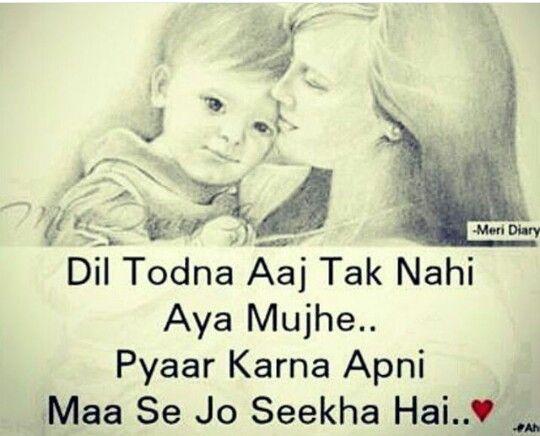 Kaanch Kii Guriiya 👑   Lovee you Ami Jaan ♥♡   Dear mom, Respect