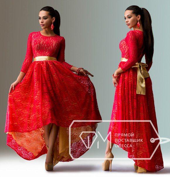 12c826ae0ba красное платье с золотым поясом