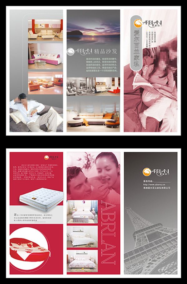 Mattresses brochure Free download mattress fold, mattress - Gym Brochure Templates