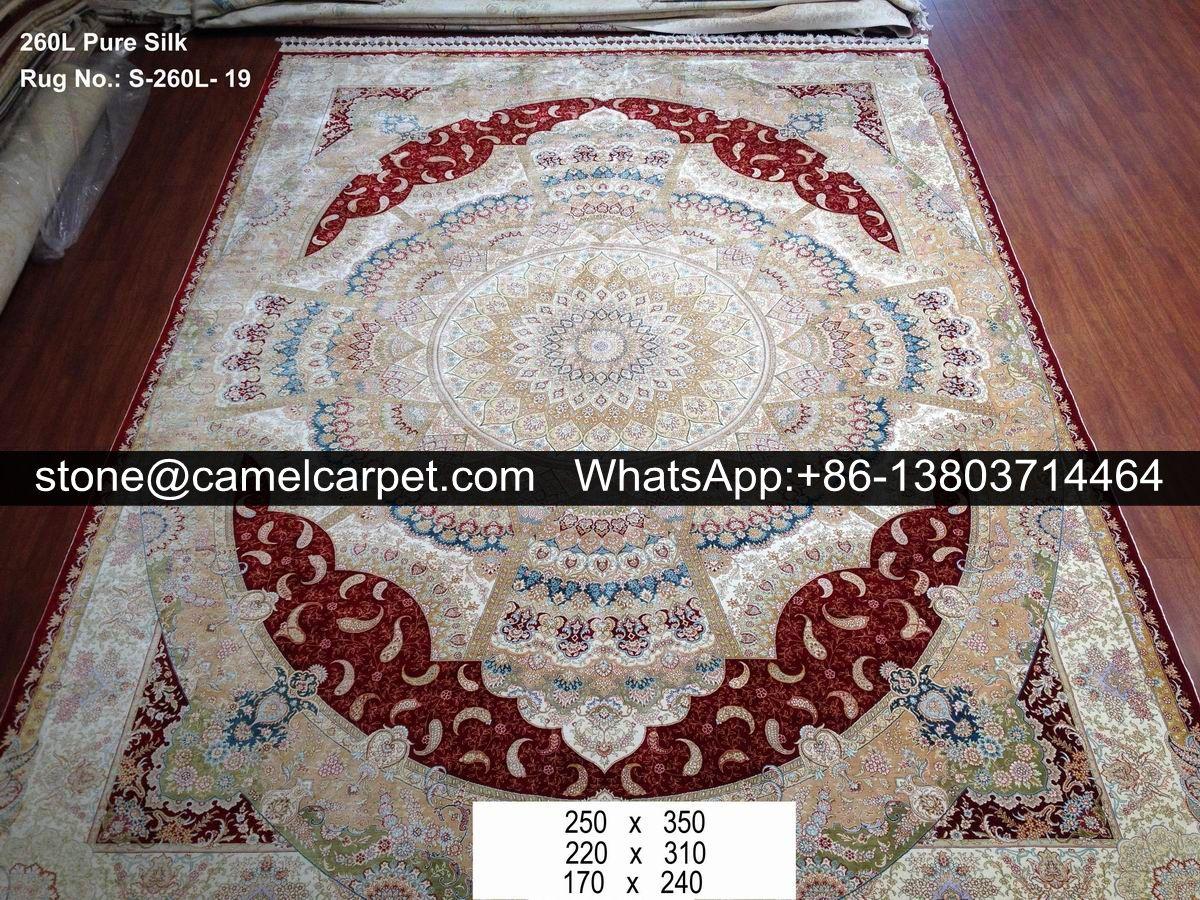 260L pure silk rug#chinesesilkrug#chinesesilkcarpet#turkishrug#turkishcarpet