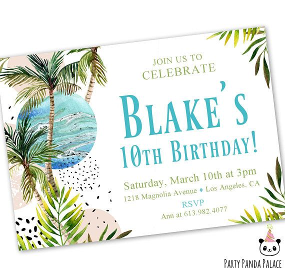 surfing birthday invitations surf invite boys beach birthday