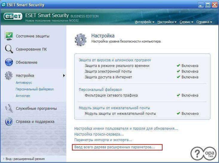 ufc 2 pc license key download