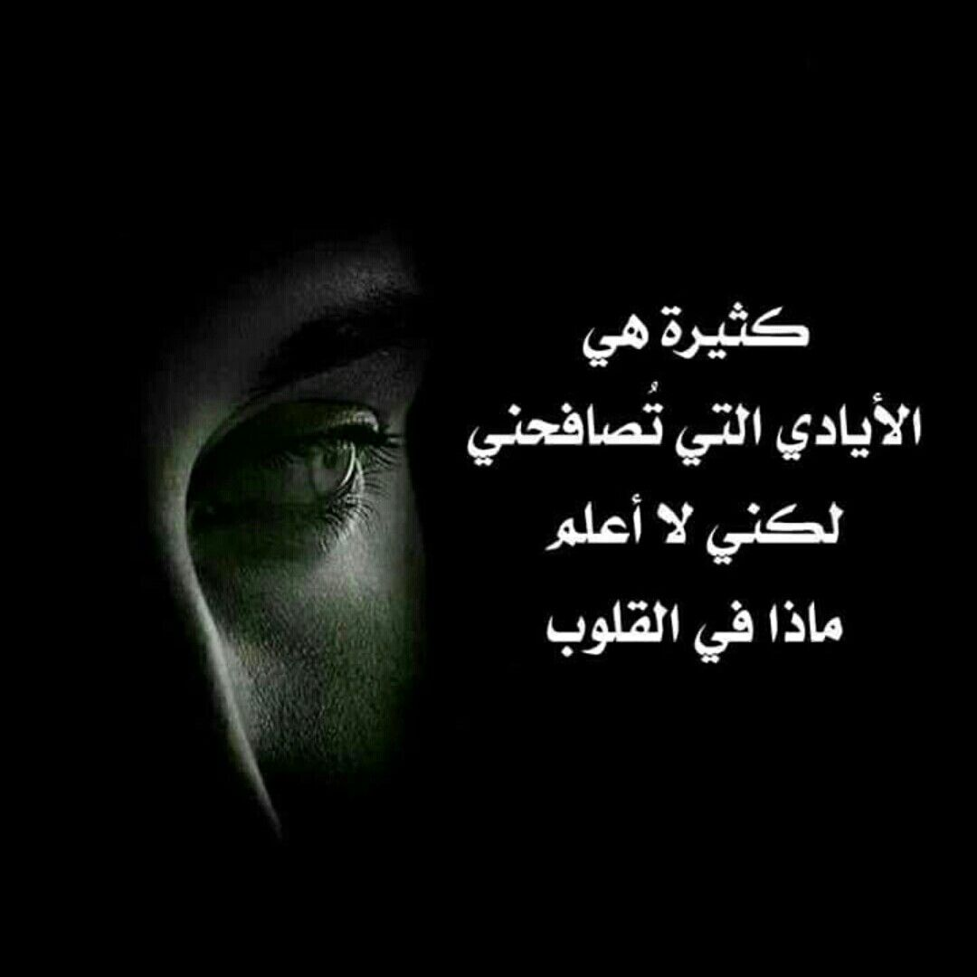 Desertrose لا يزكي القلوب إلا الله سبحانه وتعالى Cool Words Quotations Favorite Quotes
