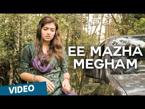 ee mazha megham mp3