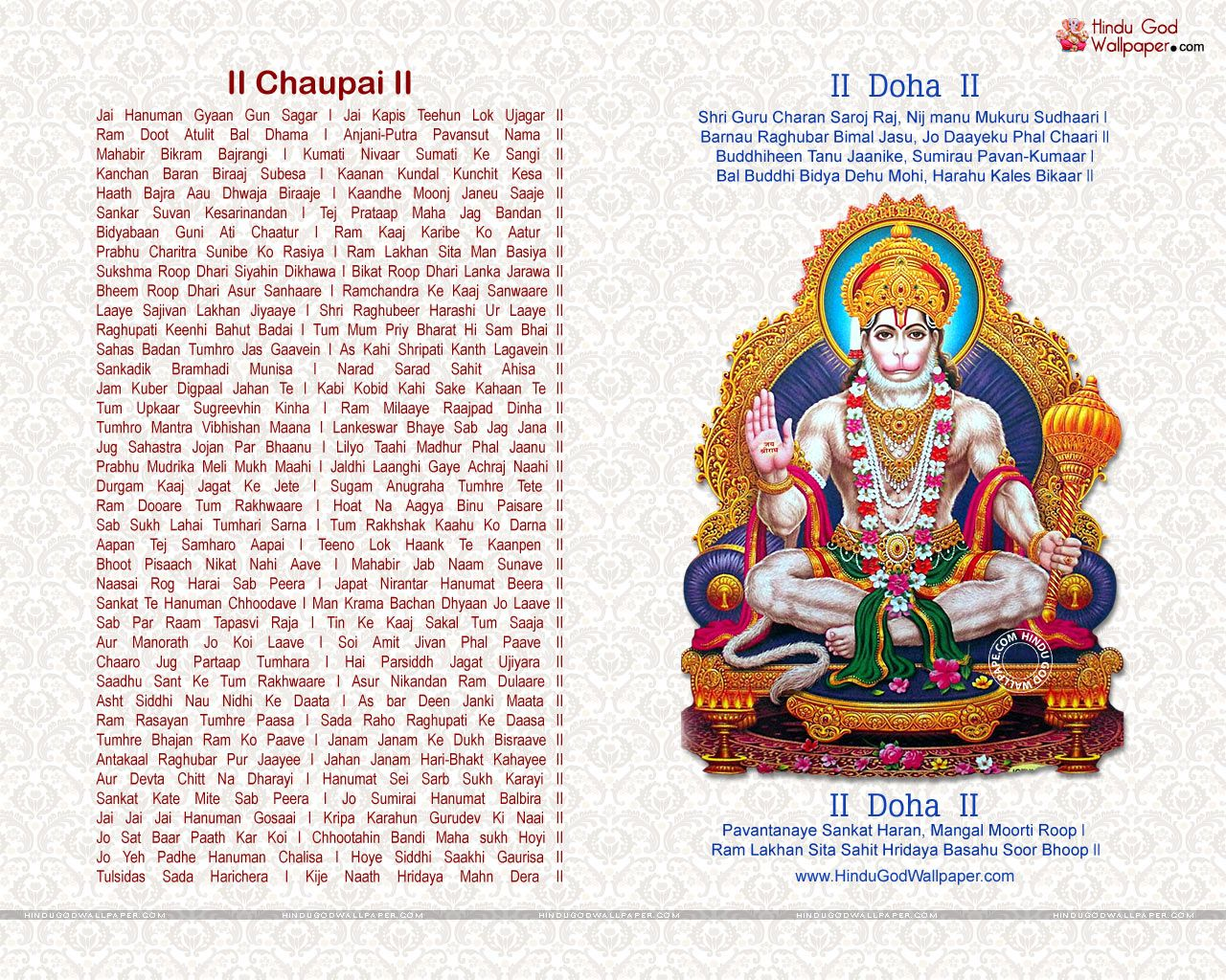 Hanuman Chalisa Hd Wallpaper Full Size Free Download God Hanuman