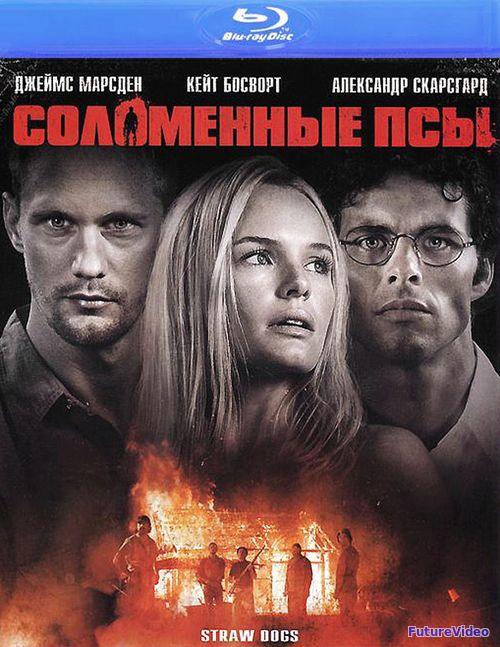 Русская нимфетка и подобные онлайн кино смотреть фото 421-479