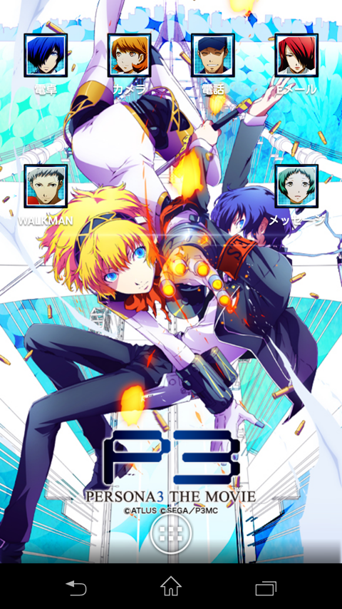 Free Android Persona 3 Live Wallpaper 5 App Download