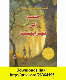 bridge to terabithia download book