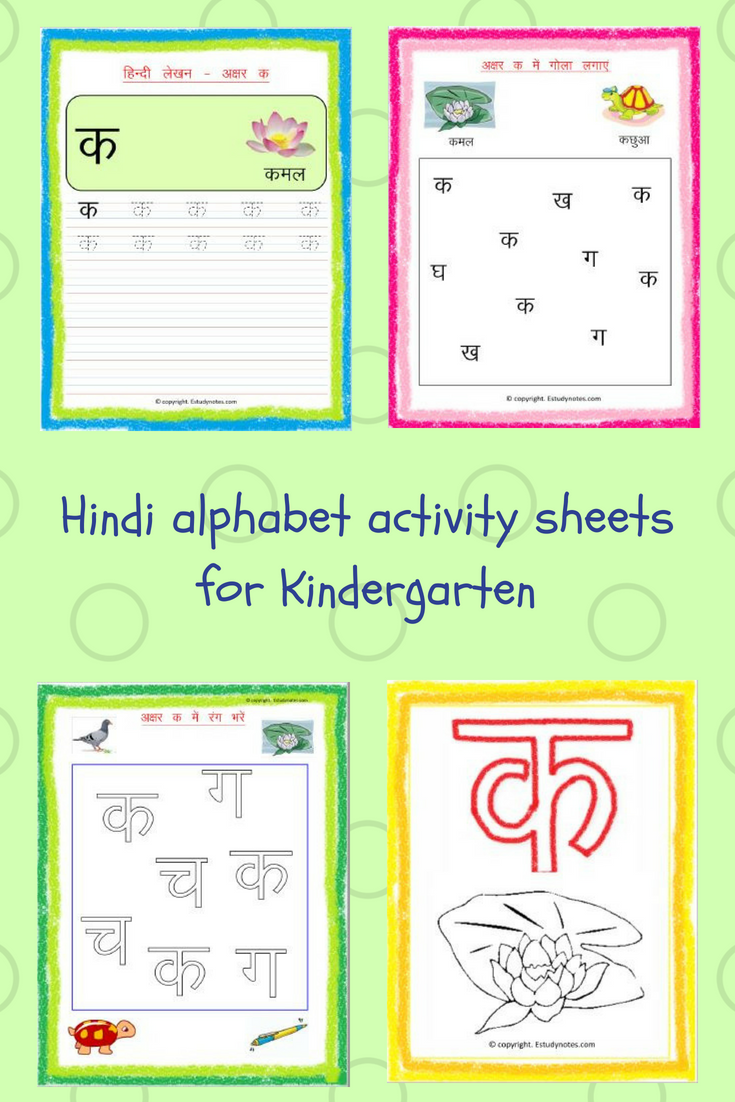free printable hindi worksheets for senior kg, free