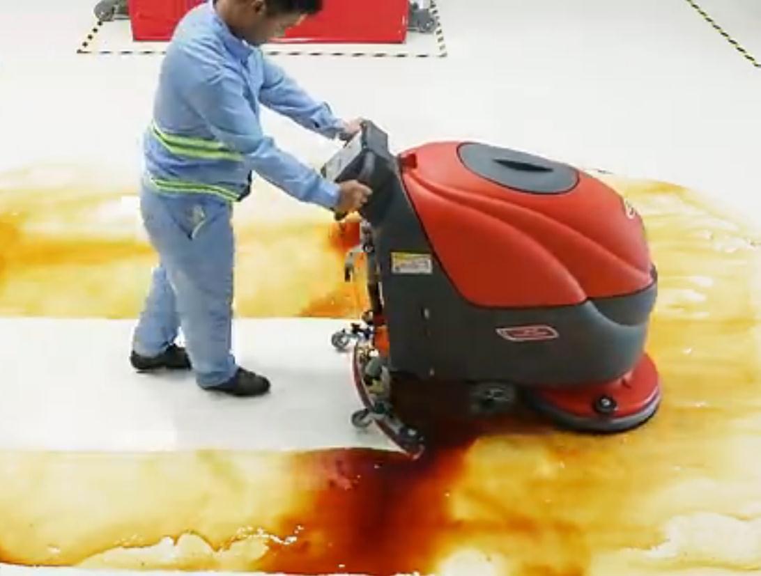 Pin En Floor Scrubber