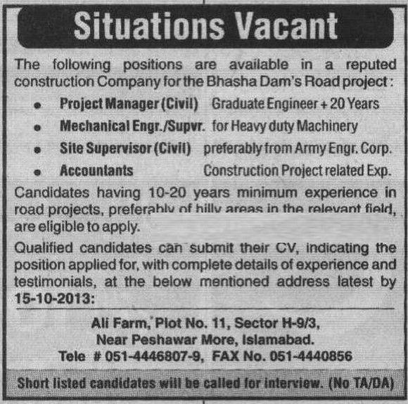 Job Recruitment Advertisement In Newspaper