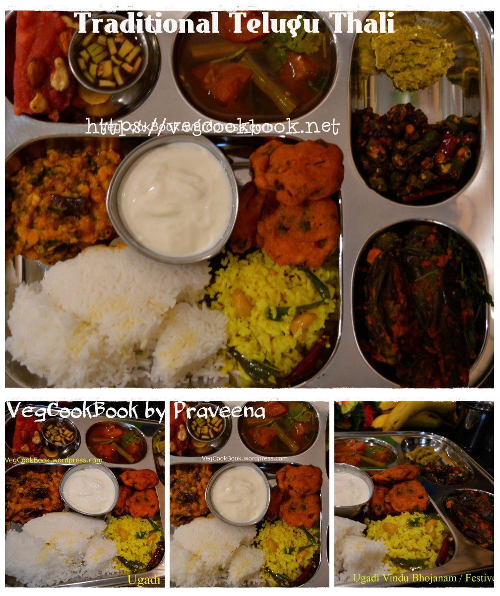 Traditional South Indian Telugu Thali Festive Lunch That I