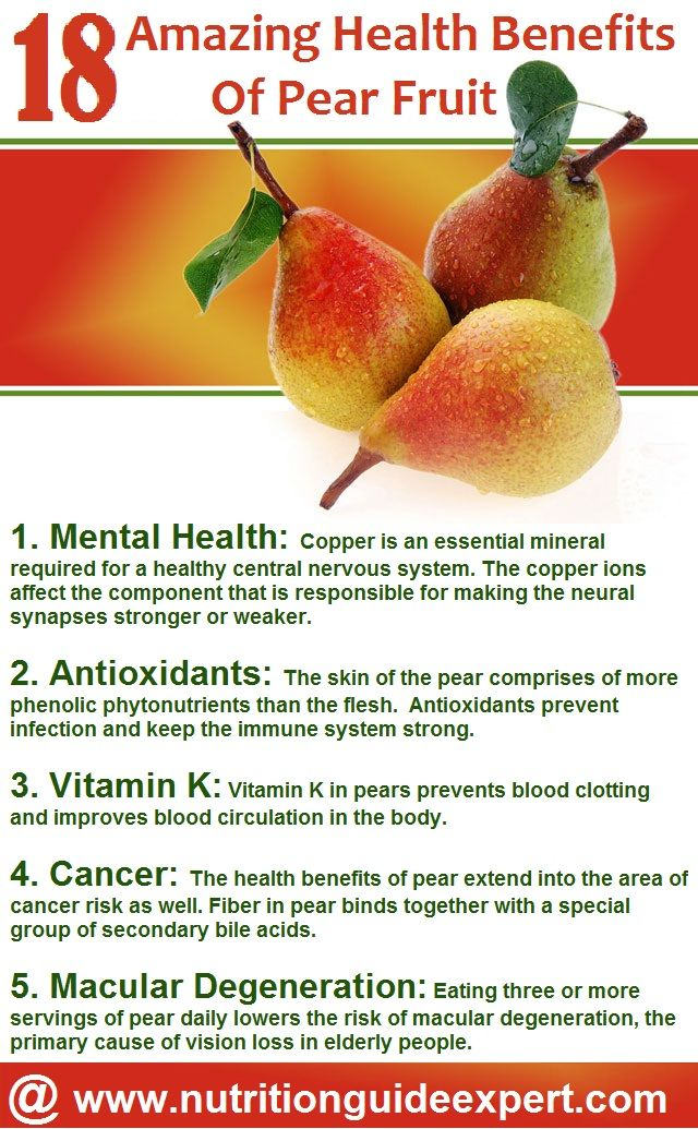 Benefits of pear fruit and its nutritional value