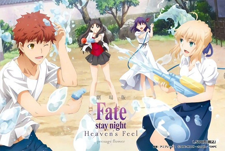 Fate Stay Night Heaven S Feel I Presage Flower Comiket Ticket Set Revealed Fate Stay Night Stay Night Fate