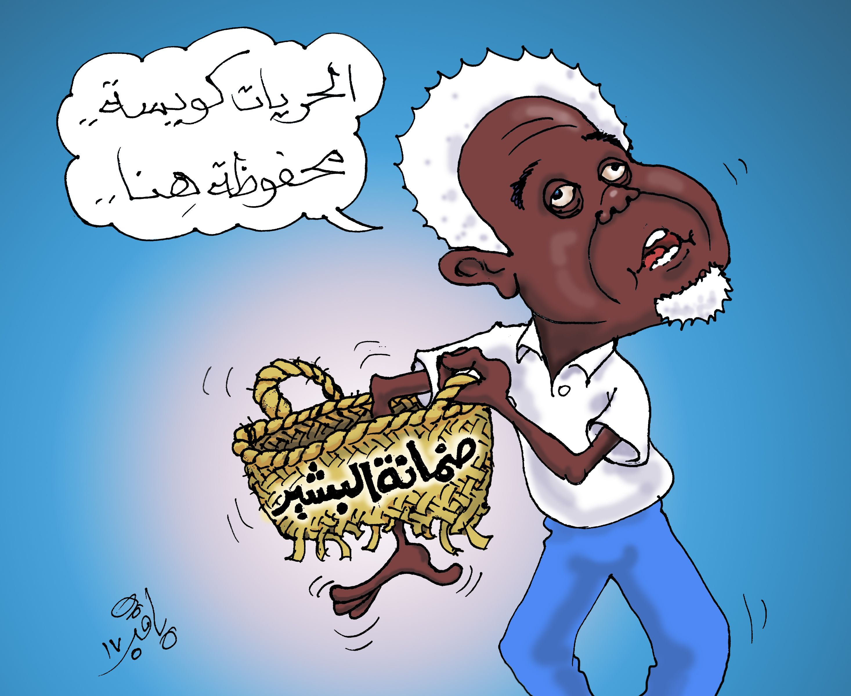كاركاتير اليوم الموافق 11 مايو 2017 للفنان الباقر موسى عن  تقسيم كيكة السلطة فى السودان