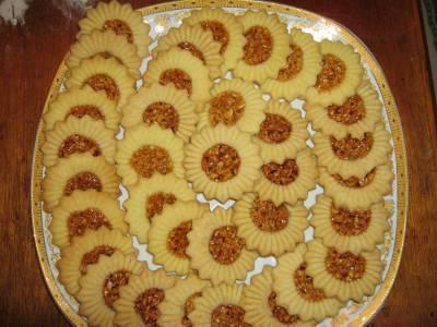 صابلي نوارة الشمس بالصور Cookies Food Desserts