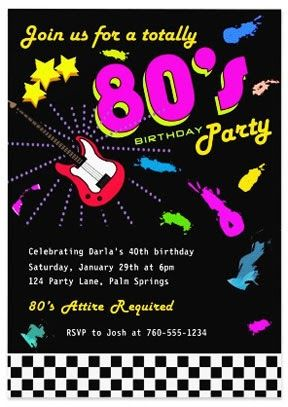 Paisley In ParisTM Totally 80s Birthday Party Invitations