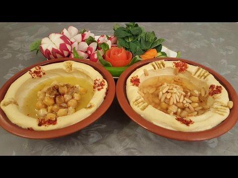 اسهل طريقة لعمل الحمص بالطحينة المسبحة Youtube Cooking Lebanese Recipes Middle Eastern Recipes