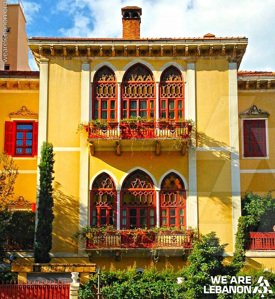 A traditional house in Bashoura Beirut