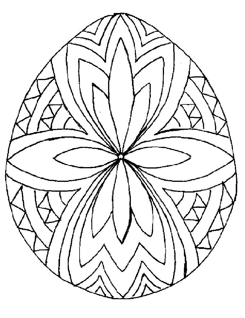 Mandala coloring pages easter - Icolor Easter Eggs Easter Coloring Pagesmandala