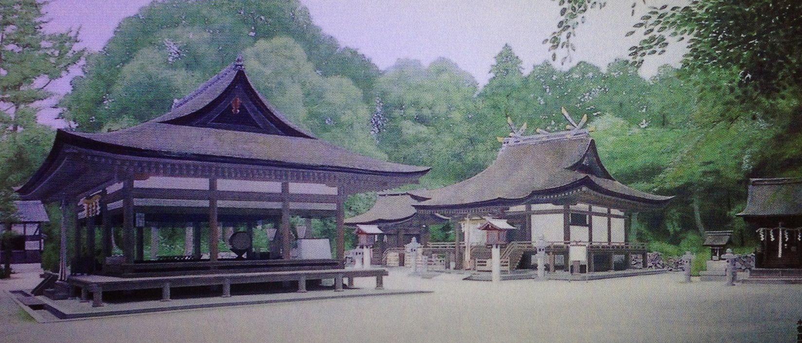 Suiun Yamada art