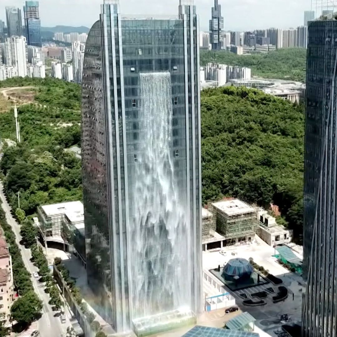 This Chinese Skyscraper Boasts One Of The World S Largest Man Made