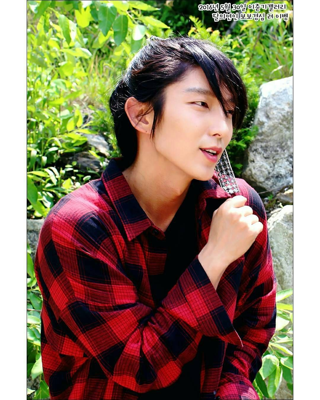 Lee Joon Gi More