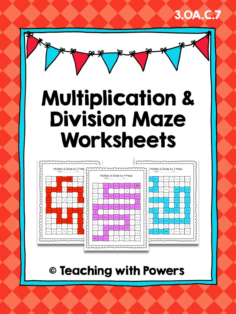Multiplication & Division Math Maze Worksheets (BUNDLE ...