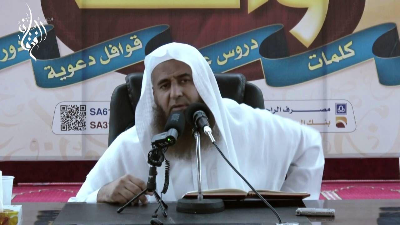 الشيخ خليل المديفر السعوديه Http Www Alukah Net World Muslims 0 97682 Https Www Youtube Com Results Search Query D8 Ae D9 84 D9 8a Scholar Author Lesson