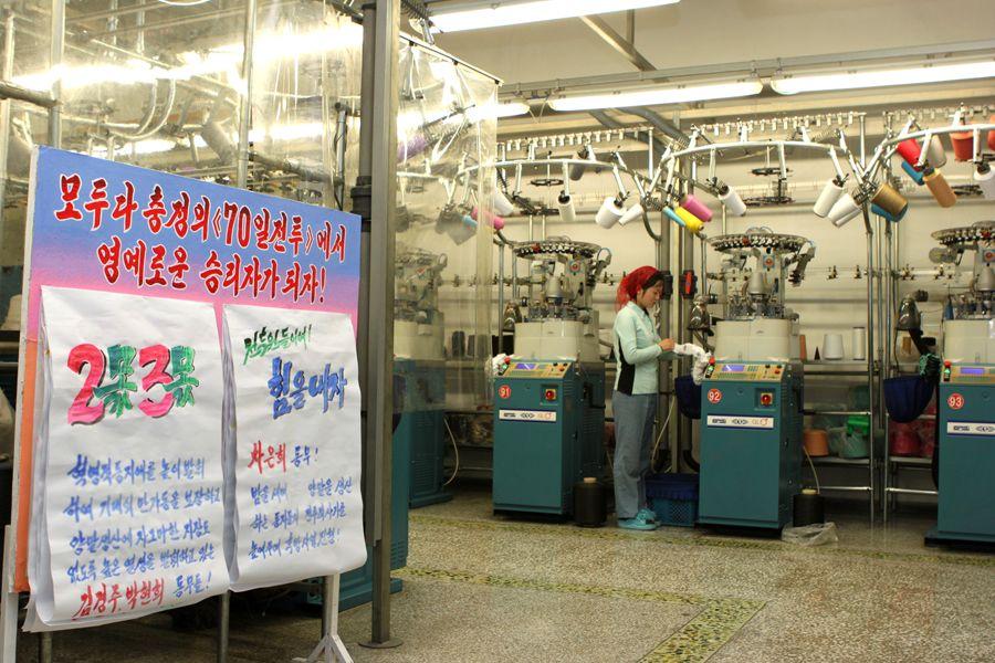 인민소비품생산에서 일대 혁신이 창조되고있는 평양양말공장